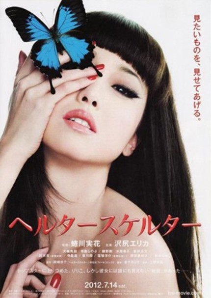 Full Trailer For Mika Ninagawa's HELTER SKELTER
