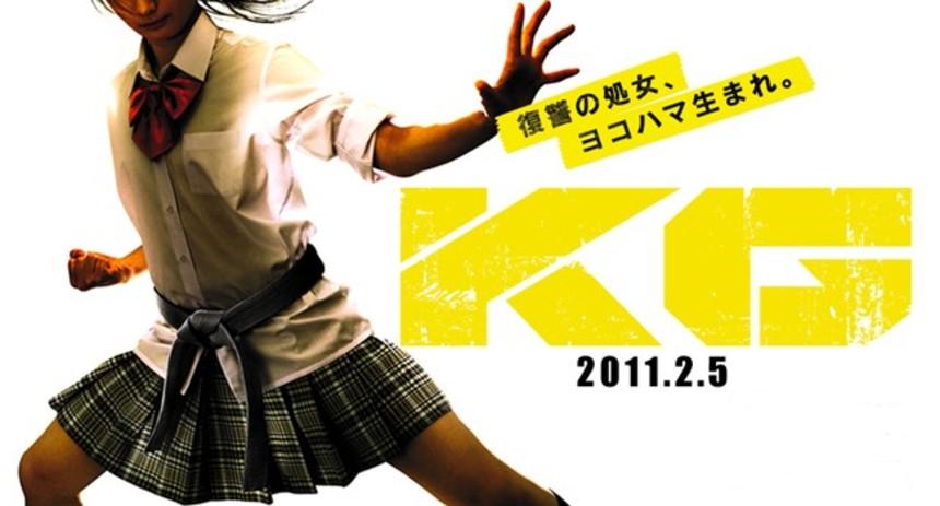 karate girl movie