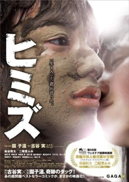 Sion Sono's HIMIZU Wins Terracotta Festival Audience Award