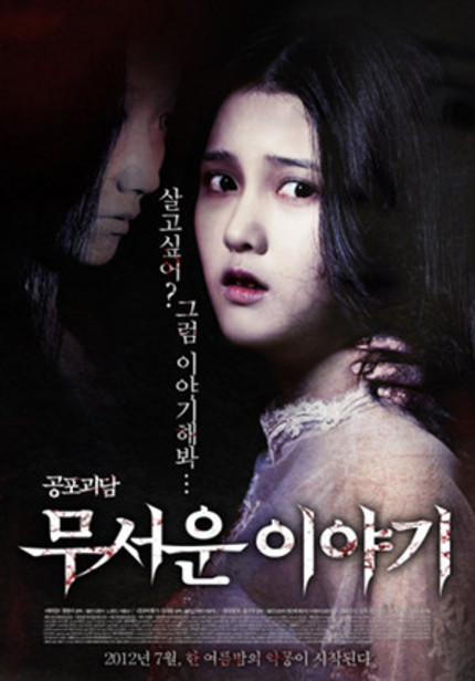 Chilling Trailer For Korean Anthology HORROR STORIES