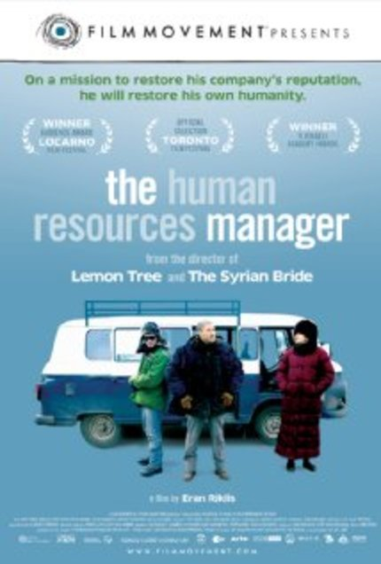 THE HUMAN RESOURCES MANAGER Review