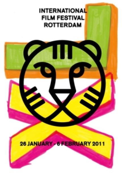 IFFR 2011 Full Schedule Online! Come and see folks...