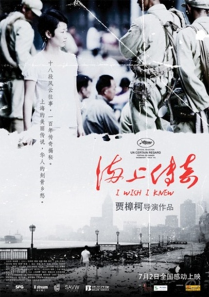 Trailer For Jia Zhangke's Cannes-Selected I WISH I KNEW
