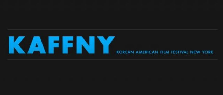 Mark Your Calendars, the 5th Annual Korean American Film Festival NY (KAFFNY) is Here!