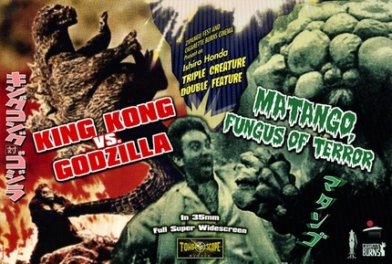 Hey, London! Prepare Yourself for Godzilla, King Kong and... MATANGO, THE FUNGUS OF TERROR!