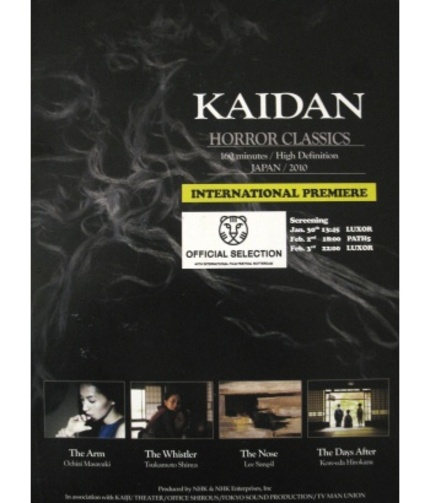 IFFR 2011: KAIDAN - HORROR CLASSICS review!