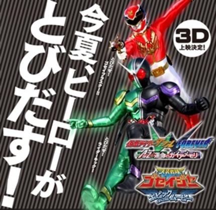 KAMEN RIDER And SUPER SENTAI Team Up For A Tokusatsu Double Bill!