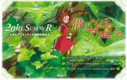 Studio Ghibli's new film KARIGURASHI NO ARRIETTY announced