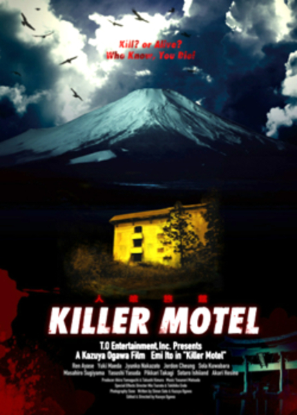 The producers of ROBOGEISHA invite you to the KILLER MOTEL