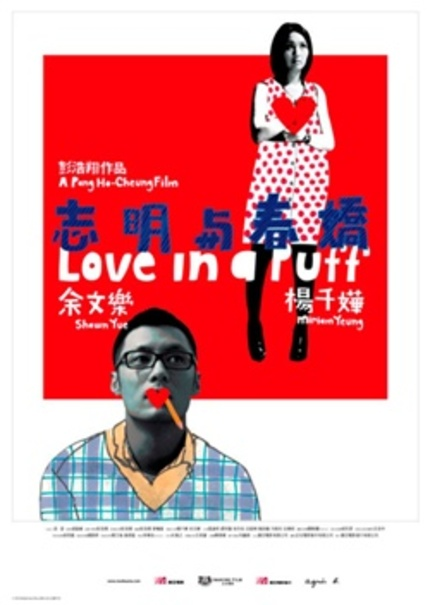 Pang Ho-Cheung's Rom-Com LOVE IN A PUFF, In Teaser Form!