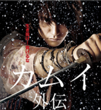 Teaser trailer for 'The Legend of Kamui' starring Kenichi Matsuyama!