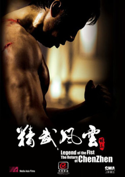 TIFF 2010: Third Teaser for LEGEND OF THE FIST: THE RETURN OF CHEN ZHEN