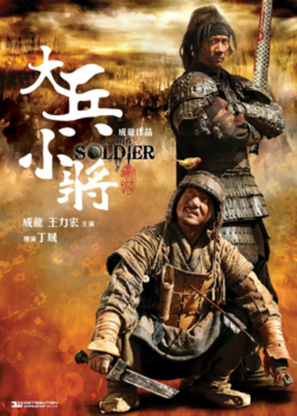 NYAFF 2010: LITTLE BIG SOLDIER Review