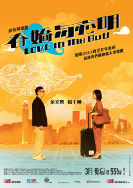 HKIFF 2012 Review: LOVE IN THE BUFF Quits Smoking but Keeps Us Laughing