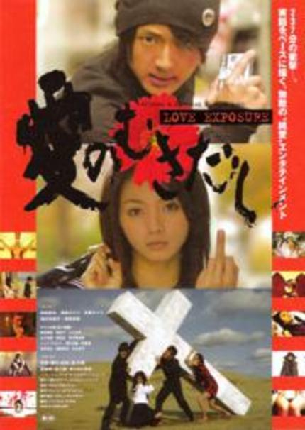 Hey LA! Wanna Win Tickets To See Sion Sono's LOVE EXPOSURE?