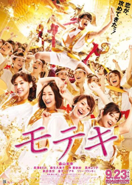 Fantasia 2012 Review: LOVE STRIKES!