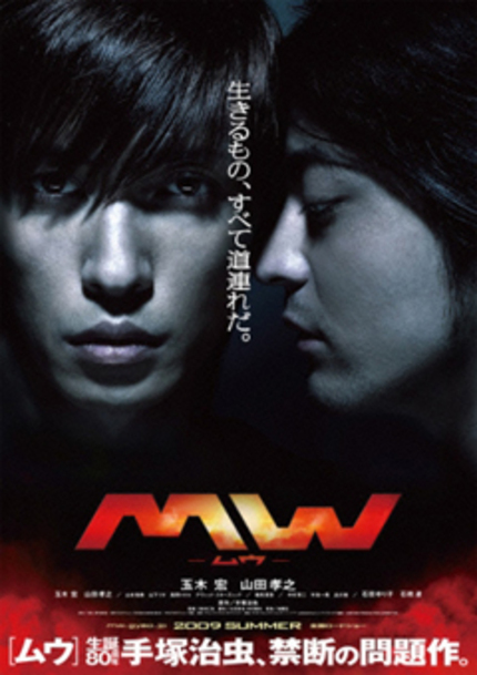 Full trailer for the live-action adaptation of Osamu Tezuka's 'MW'