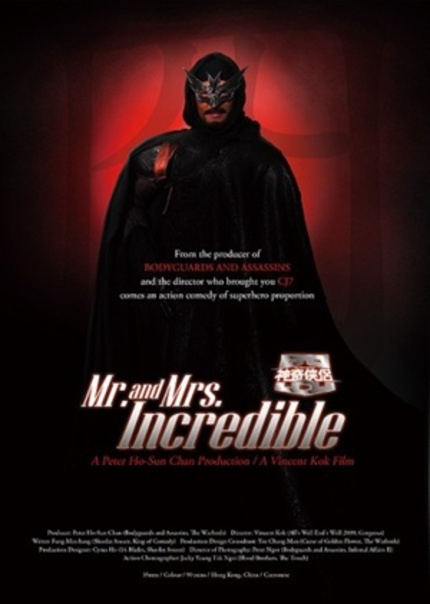 Fresh From The Land Of 'What The Hell': The First Proper Teaser From Hong Kong Superhero Comedy MR AND MRS INCREDIBLE