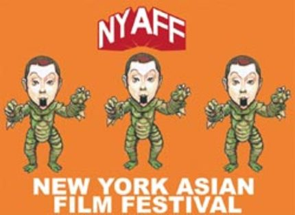 The New York Asian Film Festival To Honor Huang Bo, Simon Yam And Sammo Hung! And They're Moving To Fancy New Digs To Do It!