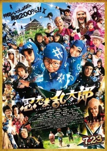 Review: NINTAMA RANTARO (Takashi Miike)