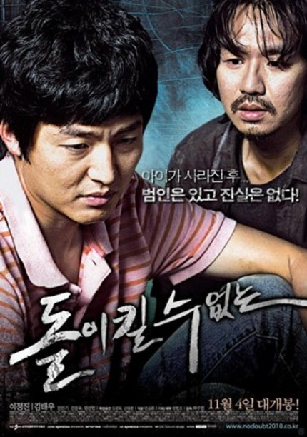 Pusan 2010: NO DOUBT Review