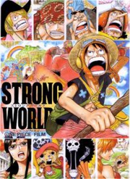 LIFF 2010: ONE PIECE FILM - STRONG WORLD review