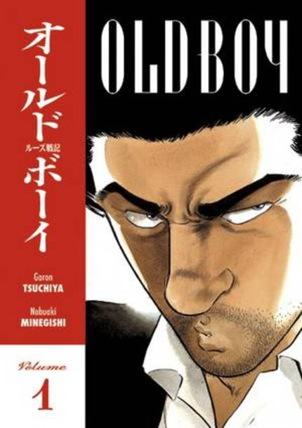 Movie Or Manga, What Is Being Adapted For Spike Lee's OLDBOY?
