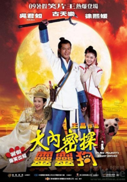 Trailer for zany Chinese comedy 'On His Majesty's Secret Service'!