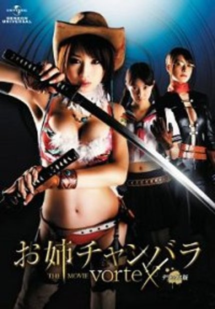 Is It Good To Have More Bikini?  Full Trailer For ONECHANBARA VORTEX Arrives!