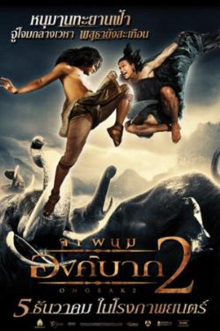 Who's That Guy In The New ONG BAK 2 Poster?  It's Dan Chupong, That's Who!