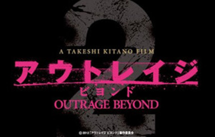 Takeshi Kitano Returns From The Grave In OUTRAGE BEYOND Trailer