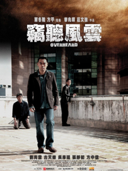 Reel Asian 09: Overheard