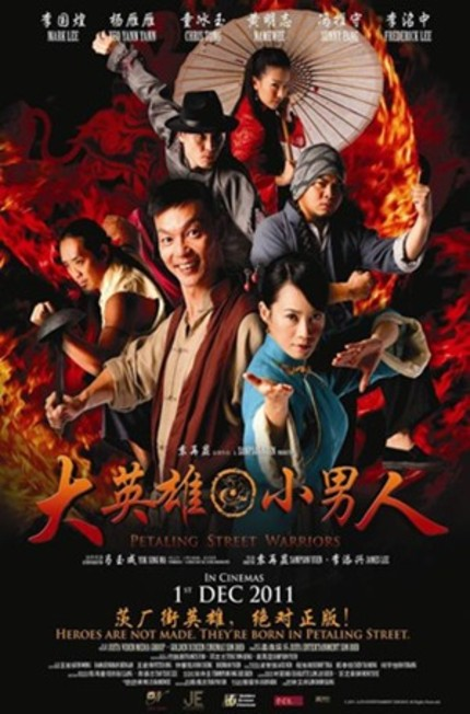 Full Trailer And Three Clips From James Lee's Raucous Kung Fu Comedy PETALING STREET WARRIORS