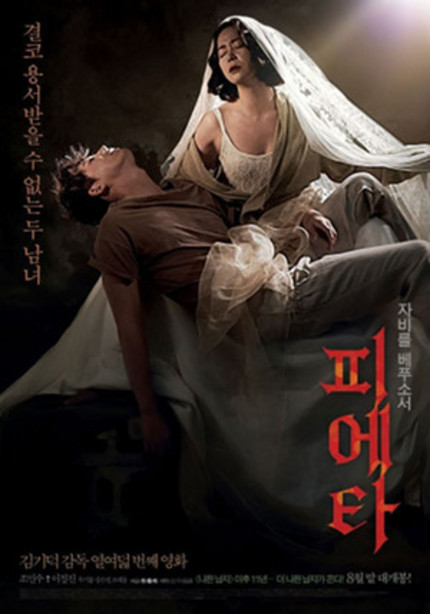 Drafthouse Films Nabs U.S. Rights To Kim Ki-duk's PIETÀ
