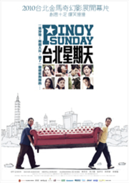 First trailer for Wi Ding Ho's 'Pinoy Sunday'