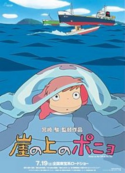 More Images For Hayao Miyazaki's Ponyo On The Cliff
