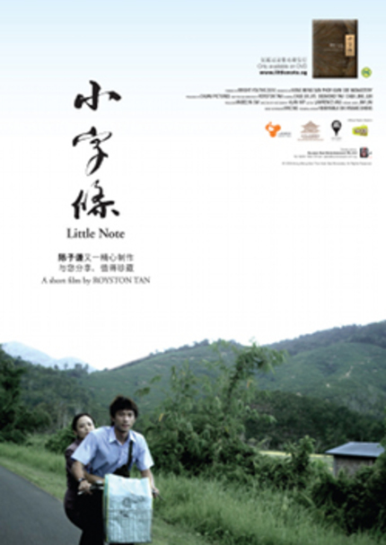 DVD Review of Royston Tan's LITTLE NOTE