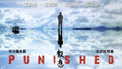 Anthony Wong Stars In Johnnie To Produced Kidnap Thriller PUNISHED