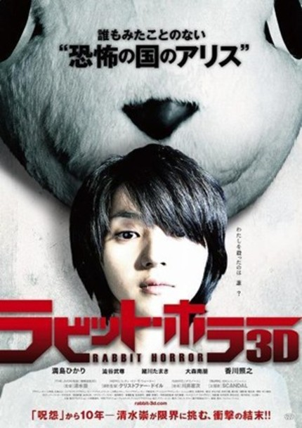 Baffling First Trailer For Takashi Shimizu And Christopher Doyles RABBIT HORROR 3D