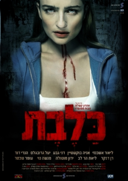 Trailer For Israeli Slasher RABIES
