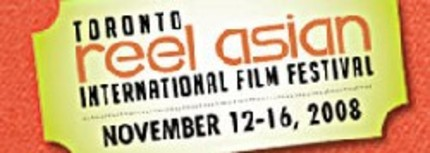 Reel Asian Announce Their 2008 Lineup!