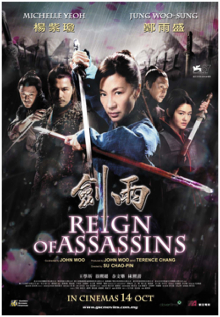 REIGN OF ASSASSINS Review
