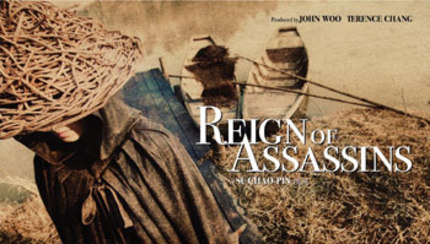 Promo Reel for John Woo's REIGN OF ASSASSINS
