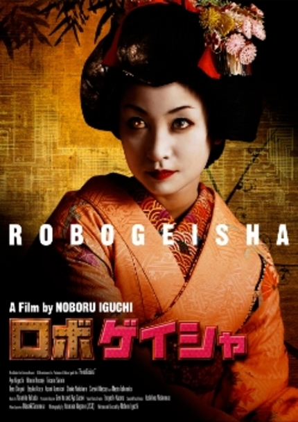 Video Player All Time Top Ten!  No. 1: ROBOGEISHA