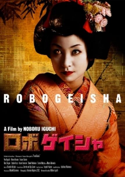 Video Player All Time Top Ten!  No. 1: ROBOGEISHA