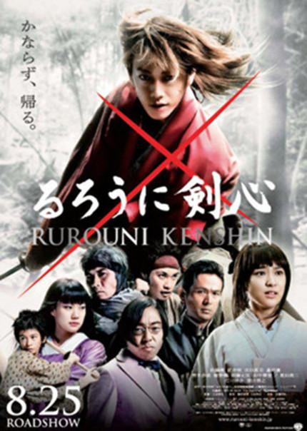 Second Live Action RUROUNI KENSHIN Trailer