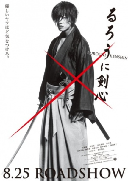 Takeru Satoh Stands Tall in Live Action RUROUNI KENSHIN Poster