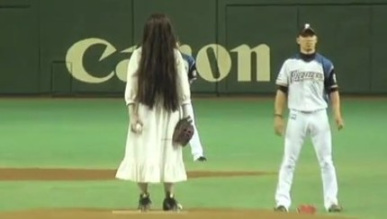 THE RING Villain Sadako Throws Out First Pitch At Japanese Baseball Game