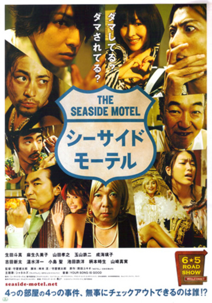Japan Cuts 2011: THE SEASIDE MOTEL Review [Charles' Take]