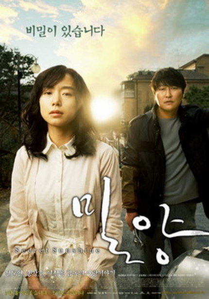PSIFF08: SECRET SUNSHINE—Lee Chang-dong On…
